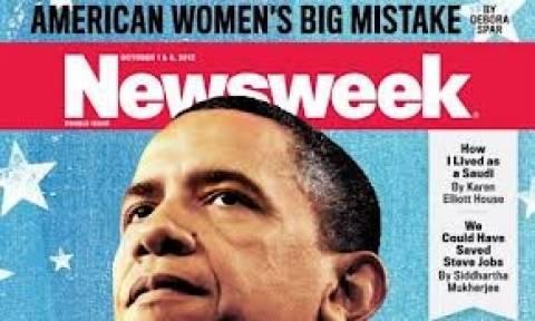 To Newsweek θα κυκλοφορήσει πάλι σε έντυπη μορφή