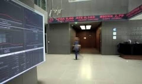 Χρηματιστήριο: Με απώλειες 0,75% έκλεισε η αγορά