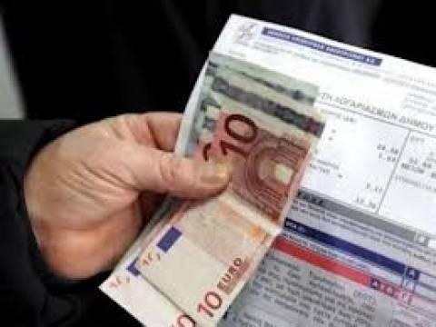 Δείτε ποιος δήμος πληρώνει ανεξόφλητους λογαριασμούς δημοτών
