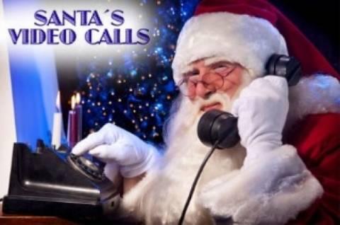 Τα παιδιά μπορούν να συνομιλήσουν με τον Άγιο Βασίλη μέσω Skype!