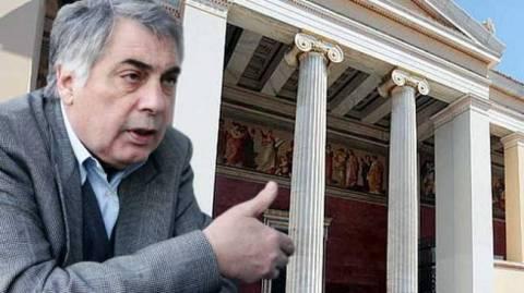 Συμβ. Πανεπιστημίου Αθηνών: Δριμύ «κατηγορώ» κατά Πελεγρίνη