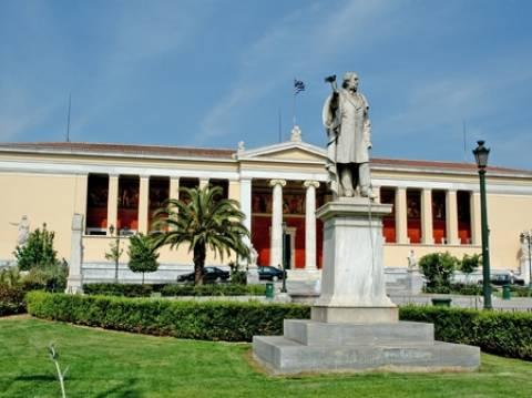 ΕΚΠΑ: Προκαταρκτική εξέταση για παρατυπίες στη λίστα διαθεσιμότητας
