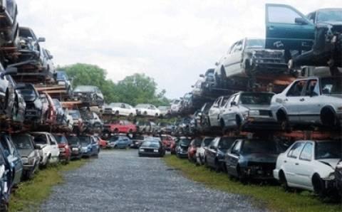 Απόσυρση αυτοκινήτων και το 2014
