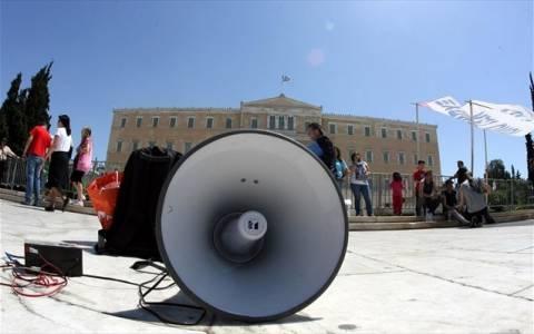 Συλλαλητήριο ΓΣΕΕ-ΑΔΕΔΥ το Σάββατο
