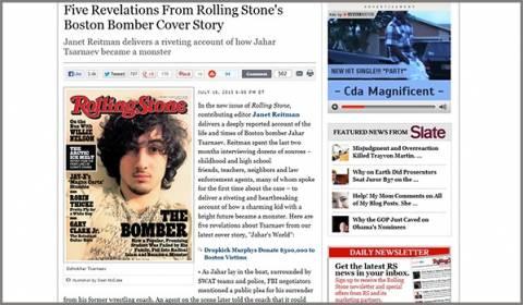 Κλείνει το περιοδικό «Rolling Stone Russia»