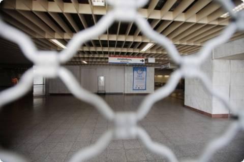 Κλειστοί μέχρι νεοτέρας τρεις σταθμοί του Μετρό