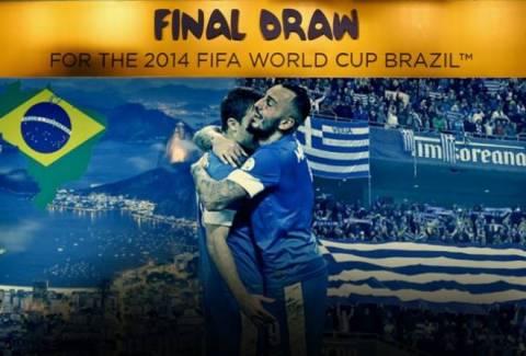 Βραζιλία-Μουντιάλ 2014: Η ελληνική… καρδιά «χτυπά» στην Μπαΐα