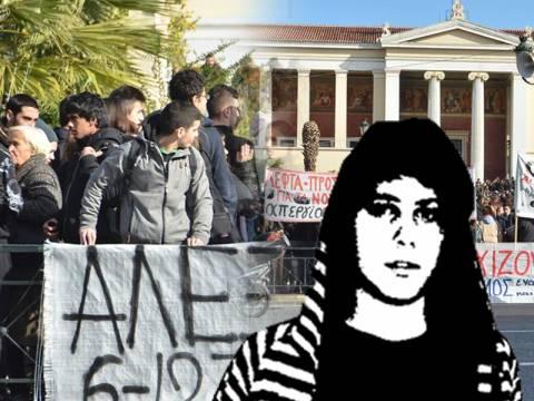 Συγκεντρώσεις σε όλη τη χώρα στη μνήμη του Α. Γρηγορόπουλου (Φωτό&Βιν)