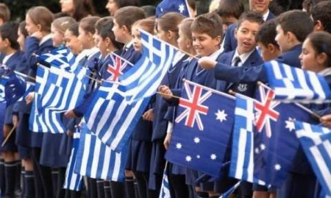 Δημιουργείται Ελληνικό σχολείο στην Αυστραλία