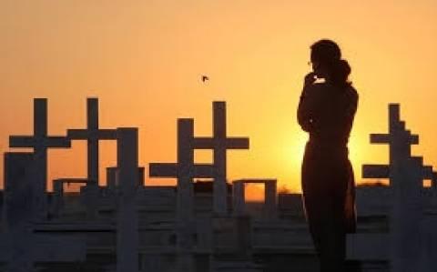 Συγκλονιστικό άρθρο της Τ/κ Afrika για βιασμούς-δολοφονίες στη Κύπρο