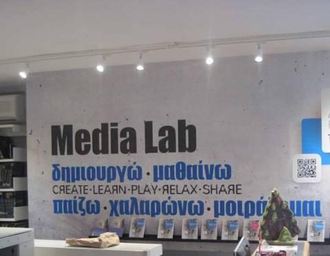 Εγκαινιάστηκε στην Δημοτική Βιβλιοθήκη Τρικάλων το «Media Lab»