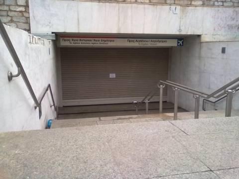 Κλειστός ο σταθμός του Συντάγματος από τις 17:00