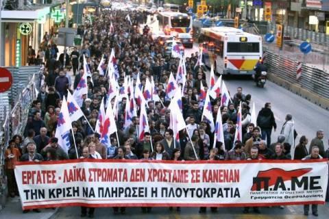 Θεσσαλονίκη: Πορεία του ΠΑΜΕ ενάντια στον προϋπολογισμό