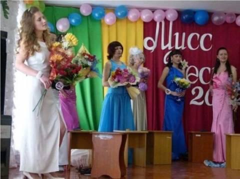 ΑΠΙΣΤΕΥΤΟ: Διοργάνωσαν διαγωνισμό ομορφιάς σε γυναικείες φυλακές!
