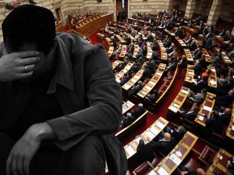 Ψηφίστηκε ο προϋπολογισμός της πείνας και της ανθρωπιστικής κρίσης