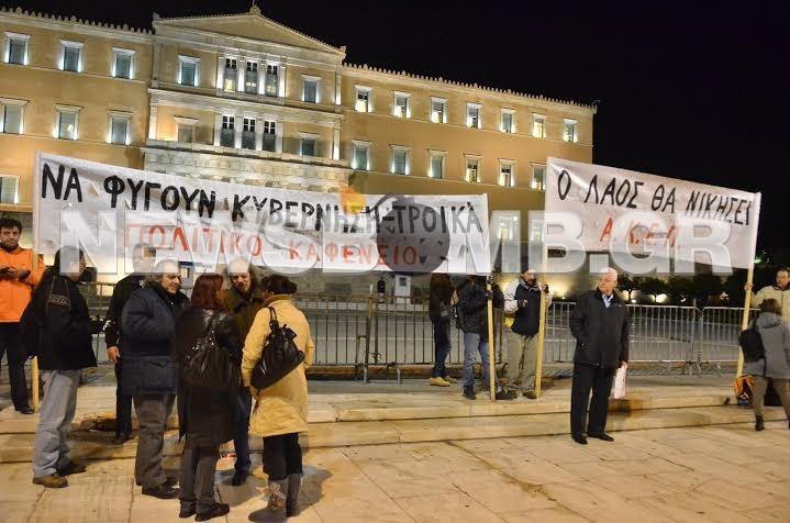 Σε εξέλιξη συλλαλητήριο της ΓΣΕΕ-ΑΔΕΔΥ – Αντιδρούν στον προϋπολογισμό