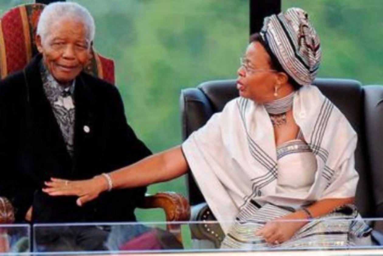 Οι τρεις γυναίκες που σημάδεψαν τη ζωή του Μαντέλα