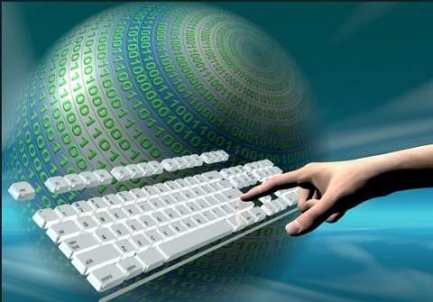 ΕΚΤΑΚΤΟ: Δείτε τον πρώτοι - Διέρρευσε ο κωδικός για δωρεάν internet