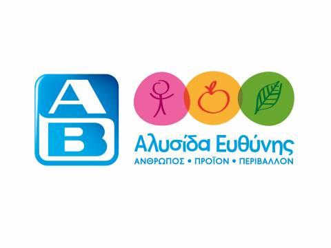 ΑΒ Βασιλόπουλος: Δημιουργεί τη μεγαλύτερη αλυσίδα