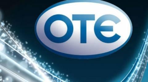 ΟΤΕ: Προσλήψεις 500 ατόμων - Μάθετε λεπτομέρειες