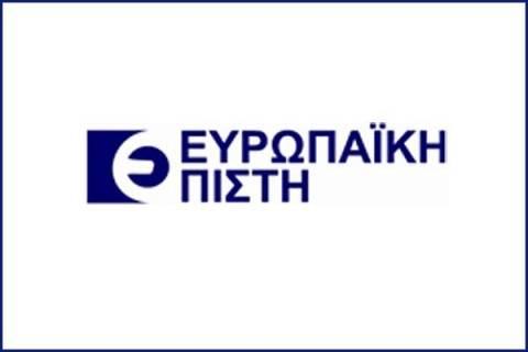 Ευρωπαϊκή Πίστη ΑΕΓΑ: Θετικό πρόσημο στο εννεάμηνο του 2013