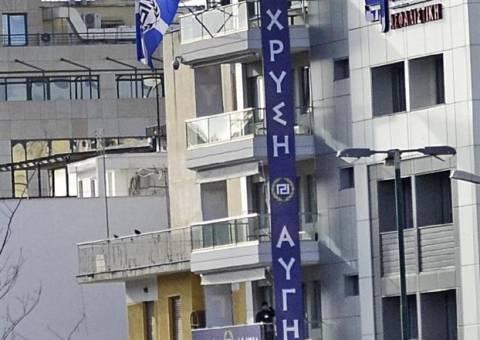 Αθώοι οι 46 οπαδοί για την επίθεση στα γραφεία της Χρυσής Αυγής