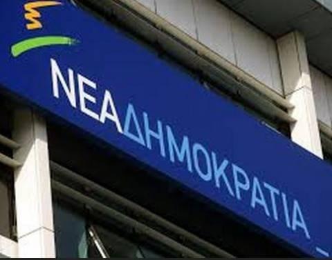 ΝΔ: Ευθέως να μας απαντήσει ο κ. Τσίπρας: Θέλει τελικά Ευρώ ή δραχμή;