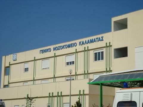 Μόνο έκτακτα χειρουργεία στο νοσοκομείο Καλαμάτας