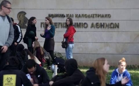 Για την άλλη Δευτέρα μετατίθεται το άνοιγμα του Πανεπιστημίου Αθηνών