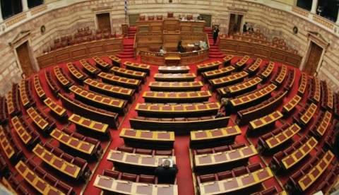 Στη Βουλή οι υπογραφές της ΕΚΠΟΙΖΩ κατά των πλειστηριασμών