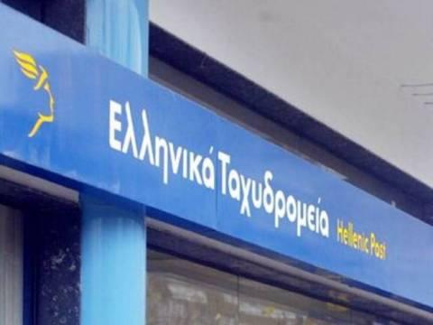 Τρία χρόνια μετά εξιχνιάσθηκε η ληστεία στα ΕΛΤΑ στην Καρδίτσα