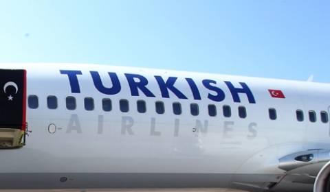 Αναγκαστική προσγείωση αεροπλάνου στην Κωνσταντινούπολη
