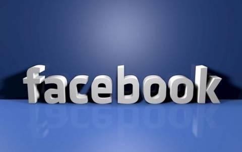 Προσοχή! Επικίνδυνος ιός στο Facebook