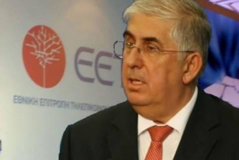 Νέοι επικεφαλής στην ΕΕΤΤ-Προς διαγωνισμό για παρόχους ψηφ. δικτύου