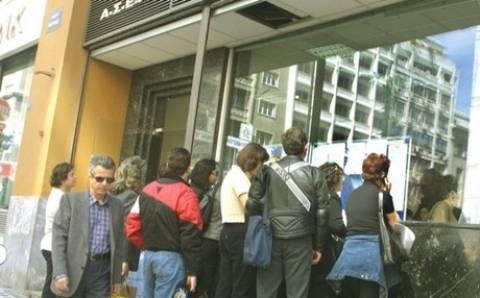 Στο ΑΣΕΠ η πρόσληψη 7.400 ανέργων