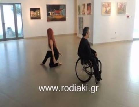 Ρόδος: Ο συγκλονιστικός χορός ενός ανάπηρου που καθήλωσε