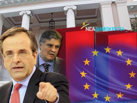 Μαξίμου: 3-5% διαφορά πίσω από το ΣΥΡΙΖΑ θεωρείται αξιοπρεπής ήττα!