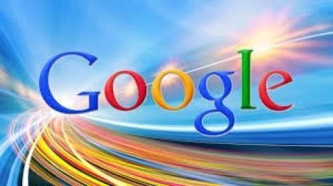 Την Google χρησιμοποιούσε η NSA για συλλογή πληροφοριών χρηστών