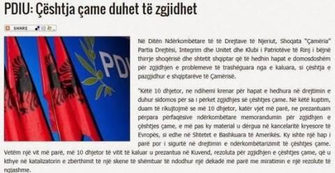 Αλβανία: Οι Αλβανοτσάμηδες ζητούν επίλυση του «θέματος της Τσαμουριάς»