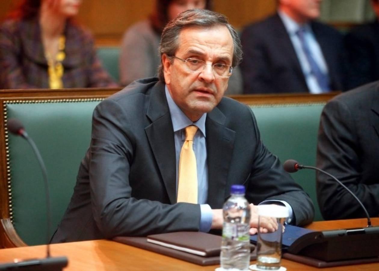 Κυβερνητικό Συμβούλιο Μεταρρύθμισης αύριο υπό τον Πρωθυπουργό