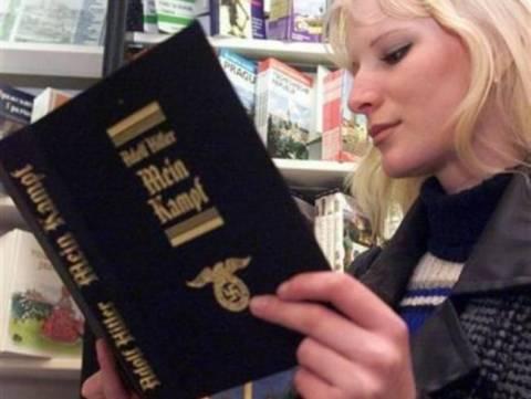 Σταματά η Βαυαρία την επανέκδοση του βιβλίου του Χίτλερ, «Ο Αγών μου»