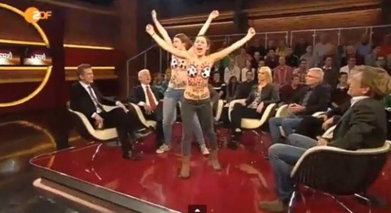 Οι Femen εισέβαλαν γυμνόστηθες σε στούντιο γερμανικής τηλεόρασης