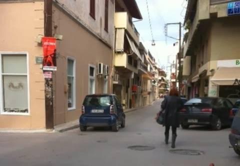Χαλκίδα: Γυναίκα άρχισε να ουρλιάζει στο κέντρο της πόλης!