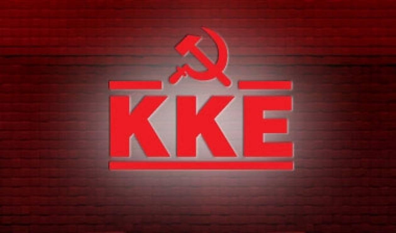 ΚΚΕ: Νέος γύρος αντιλαϊκών μέτρων η διαπραγμάτευση με τρόικα