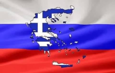 Ιστορική απόφαση-Το ρωσικό Σύνταγμα μεταφράζεται στα Ελληνικά