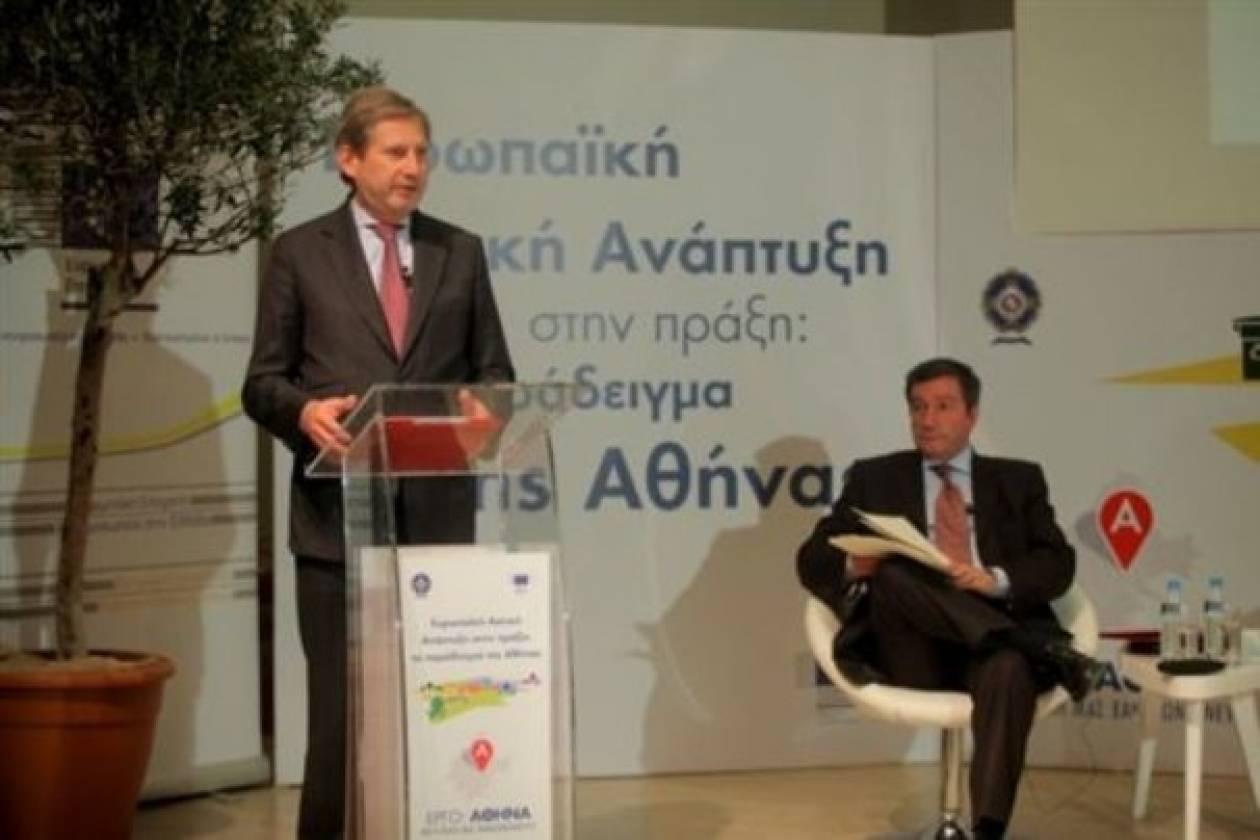 Παρουσίαση του δεκαετούς έργου «Αθηνά» από τον Δήμαρχο Αθηναίων