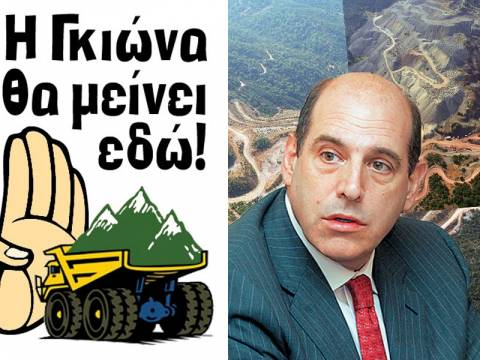 «Ο Κυριακόπουλος της S&B καταστρέφει όλη την Γκιώνα»