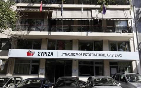 ΣΥΡΙΖΑ: Στα μέτρα της τρόικας το ν/σ για τον φόρο ακινήτων