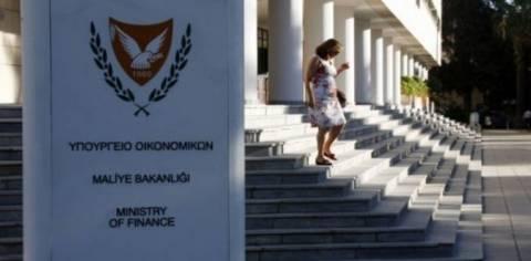 ΥΠΟΙΚ Κύπρου: Παραπέμπει το θέμα χρυσού στο Eurogroup -ΚΤ Κύπρου