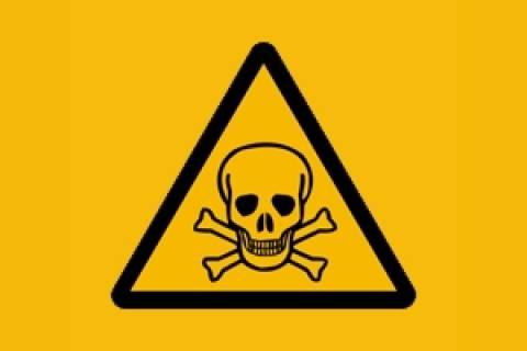 Δωδεκαμελής οικογένεια δηλητηριάστηκε από μονοξείδιο του άνθρακα